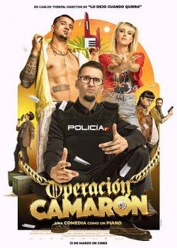 Operación Camarón (Video clip musical)
