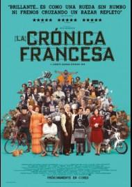 The French dispatch - La crónica francesa (2020)